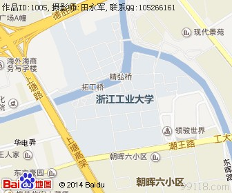浙江工业大学地图浏览