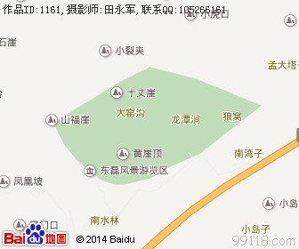 连云港渔湾自然风景区