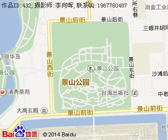 景山公园地图浏览