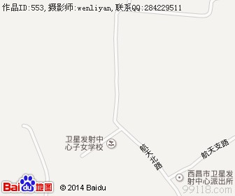西昌卫星发射中心 四川地图浏览