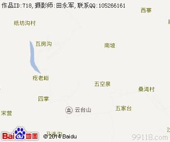 云台山风景区地图浏览